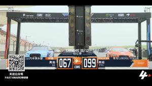 FAST4WARD 上海站 奥迪s6 vs 奥迪tts