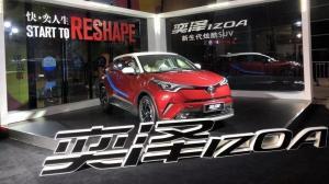 未上市订单超8000,SUV颜值C位奕泽IZOA上市14.98万起