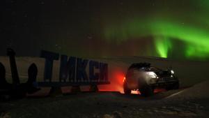 俄罗斯冰上丝绸之路(八) 驶上北冰洋致敬日出号 终