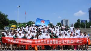 武汉国际渡江节东风方阵成功横渡风神携手车主挑战天