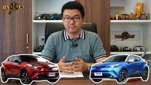 同款不同价,丰田C-HR/奕泽IZOA该怎么选?