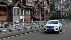城市千面 一位90后美女自驾哈弗H7看到了重庆的哪一面