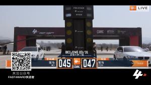 FAST4WARD  北京站 宝马m3 VS 宝马f20