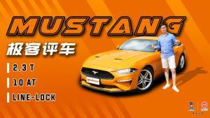 已经生产了1000万台的福特Mustang,现在变成了什么样