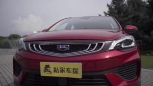 跨界正当红 2018款吉利帝豪GS1.4T车型完