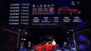 第二代逸动XT正式上市 引领自主品牌时尚掀背两厢车