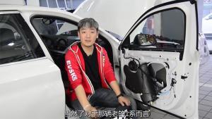 宝马新1系内饰拆解,看看这辆车的内部品质如何?