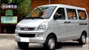 全新一代五菱宏光S悄然上市,新车的指导价为5.2