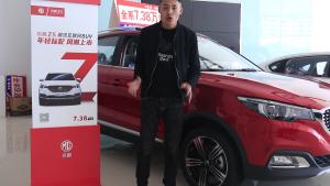 国产SUV名爵zs 年青一代人的不错驾座,配置全面舒适