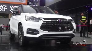 越级美学智联SUV   全新一代宋售价7.98万元起