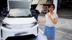 2平价版宝马i3售价不到8万,新特电动车靠谱吗?