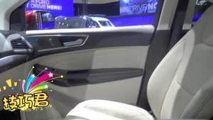 2019款福特Edge改款欧洲上市 驾驶辅助技术