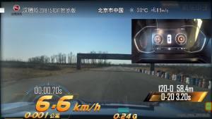 汉腾X5加速测试