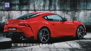 一分钟读懂丰田全新Supra跑车