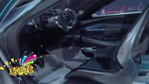 广汽传祺发布概念车,惊艳海外车展
