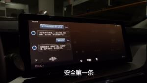 """内测的""""GKUI 2019版"""",智能语音AI撩小姐姐"""
