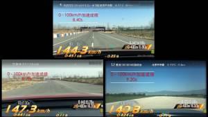 标致508L 丰田凯美瑞 本田雅阁加速对比