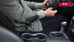 2019款 福特MUSTANG 2.3T 标准版