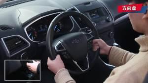 2018款 福特锐界 EcoBoost 330 V6 四驱 旗舰版 7座 国V