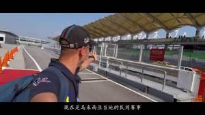 透过China GT 雪邦揭幕战之行,了解马来西亚汽车文化