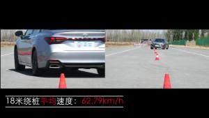 丰田亚洲龙超级评测操控稳定性测试