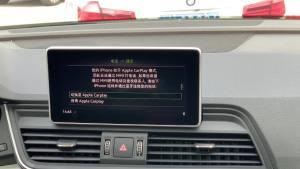一汽奥迪Q5L多媒体展示视频。
