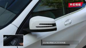 2019款 奔驰GLA 200 时尚版