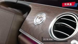 2019款 奔驰S 320 L