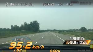 (广汽讴歌 讴歌TLX-L 2.4L 钻享版_刹车
