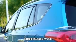 优惠5万,抄底好时机!丰田荣放车型推荐!