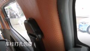 改个车:江淮瑞风内饰改装5大配置,以后再也不敢嘲笑这款车LOW了