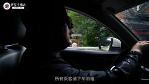 """""""走 跟我去浪""""全新一代瑞虎8云南试驾"""