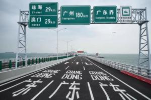 港珠澳大桥运营3个月,很多人不愿意来,这是怎么回事