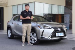抢先体验雷克萨斯UX 26万买进口混动SUV