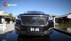 商旅MPV欧尚科尚9.68万元起售百家终端店同步上市