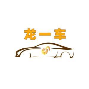 2019款雪铁龙天逸综合篇