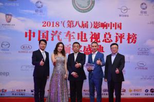 中国汽车电视总评榜—猎豹MATTU荣获年度自主创新SUV