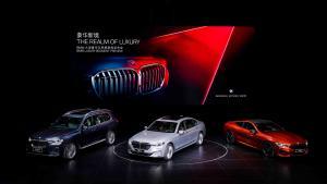 深化中国战略-宝马以大型豪华车阵容强势开年