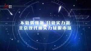 秀外慧中——北京现代蜕变成全面实力派