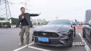 无后驱 不运动 老司机带你体验福特Mustang漂移秀