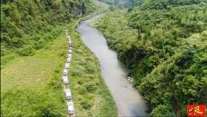 穿越重庆马尿水悬崖挂壁路 再穿小河场河流 重庆渝菱汇16台欧蓝德