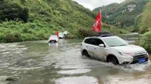 欧蓝德(中国)联盟·重庆渝菱汇车队小河流穿越活动