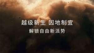 全新RAV4荣放震撼来袭