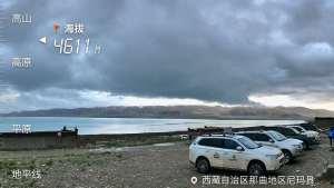 雨季穿越西藏阿里中北线无人区 欧蓝德(中国)联盟P总驾车在旅行