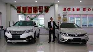 一汽大众CC,东风标致5008,两台准新车,15.8万起,您看值么?