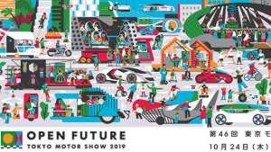 2019东京车展透视:日系新能源秀场,未来这些电动车将入华