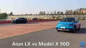广汽新能源Aion LX直线加速PK特斯拉Model X 看看谁赢了