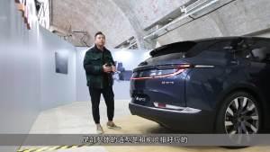 外观造型科幻,配48寸彩电,拜腾纯电SUV抢先看