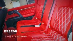 汉兰达座椅改装成航空,合正为您的奢华商务之旅带来保证
