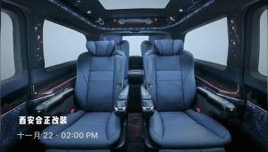 西安gl8专业改装推荐,合正为您营造移动出行贵宾式空间